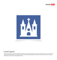 church building icon - blue photo frame vector image vector image