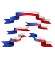 czech republic insignia vector image vector image