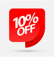discount with the price is 10 vector image vector image