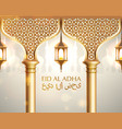 eid al adha cover mubarak background drawn vector image
