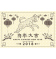 happy chinese new year 2018 year of dog design vector image vector image