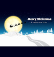 merry christmas with santa silhouette on moon vector image vector image