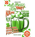 patricks day party vector image vector image
