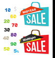 Sale bag icons with number percent for midnight vector image vector image