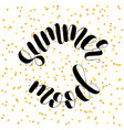 summer mood lettering vector image vector image