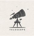 telescope silhouette printed on textured vector image