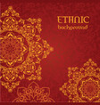 ethnic ornamental background vector image vector image