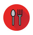 fork spoon icon on white background vector image vector image