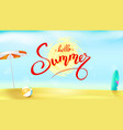 horizontal summer background with sun umbrella vector image