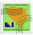mail to-from Bosnia and Herzegovina vector image