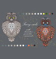 sacral owl - icon design vector image