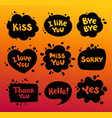 set of speech black bubbles vector image