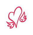 Thin line love heart icon vector image