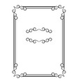 vintage calligraphic rectangle frame vector image vector image