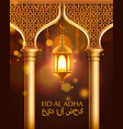 eid al adha cover mubarak background drawn vector image vector image