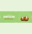 happy janmashtami festival celebration banner vector image vector image