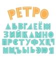 Retro cyrillic alphabet vector image vector image