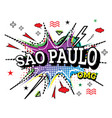 sao paulo comic text in pop art style isolated on vector image vector image