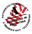 Assembled in Argentina rubber stamp vector image vector image