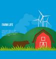 farm life conceptual design template vector image vector image