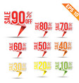 Sale discount colored origami tag - - EPS10 vector image