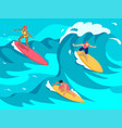 surfing isometric composition vector image