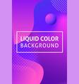 fluid violet banner text vector image vector image