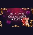 happy valentines day purple postcard with purple vector image