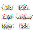 hello card with colorful confetti vector image