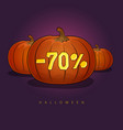 poster with pumpkins and holiday discounts vector image