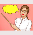 sexy business woman or teacher with brown hair vector image vector image