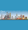 china city skyline famous landmarks in china vector image vector image