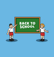 elementary school students give back to school vector image
