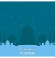 Flat of Eid ka Chand Mubarak vector image vector image