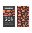 butcher shop card template flyer poster vector image