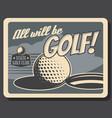 golf club professional sport championship vector image vector image