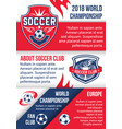soccer championship match poster of football sport vector image vector image