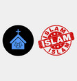church people icon and grunge islam stamp vector image vector image