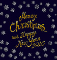 golden glowing Merry Christmas gold glittering vector image