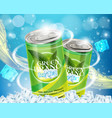 green ice tea advertising realistic vector image vector image