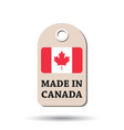 hang tag made in canada with flag on white vector image vector image
