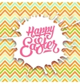 Happy Easter greeting card with hand lettering vector image vector image