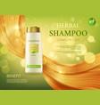 herbal shampoo woman health and beauty hair care vector image vector image