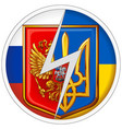 round sticker emblems of russia vs ukraine vector image