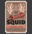 seafood squid and fishing club fishery industry vector image