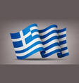 greece waving flag icon isolated official symbol vector image