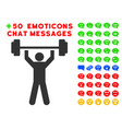 power lifting icon with bonus avatar set vector image