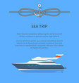 sea trip ship and text sample vector image vector image