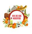 dia de los muertos mexican traditional fiesta vector image