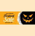 happy halloween sale banner with scary face vector image vector image